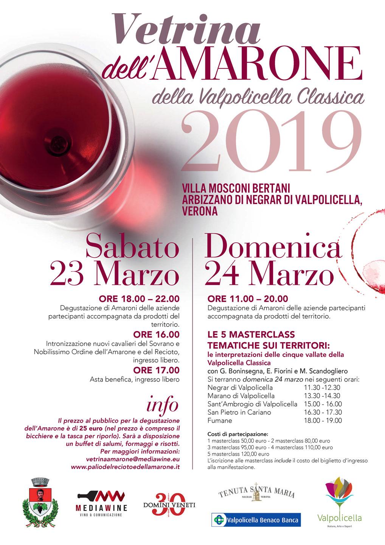 Vetrina dell'Amarone della Valpolicella Classica 2019